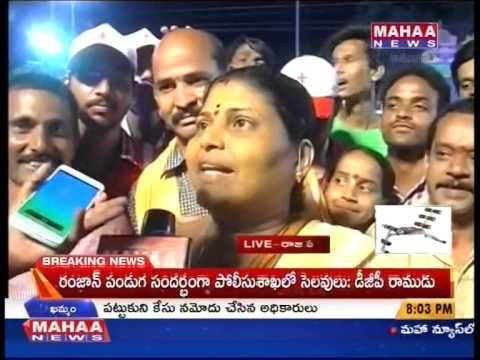 Editors Time With IVR On Godavari Nitya Harathi - Part 02 -Mahaa Telugu News