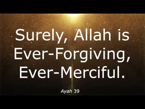 Surah al-Maidah - English Translation - Muhammad al-Luhaidan - Beautiful Recitation