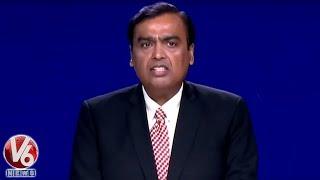 Mukesh Ambani Launch Reliance Jio Giga Fiber, Jio Phone 3 | 5G Technology | V6 Telugu News