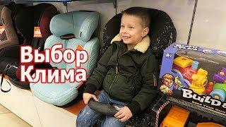 VLOG: Ищем коляску для малыша / Как поживает Попуга- Рекс