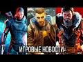 ИГРОВЫЕ НОВОСТИ Mass Effect 4, Почему Cyberpunk 2077 облажался, Показ новой Dragon Age и Новых игр