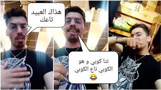 phobia isaac Clash didine canon 16 & el h   فوبيا ايساك يخرج عن صمته و يقصف ديدين كلاش و صديقه