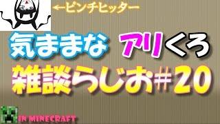 チャンネル登録よろしくね! →https://www.youtube.com/user/sho168ssdd...