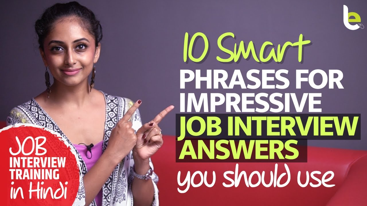 Job Interview Answers - 👍 10 Smart English Phrases You Should Use To Create An Impression | Meera