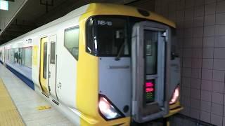 JR東日本【京葉線】E257系  - Japan Railway