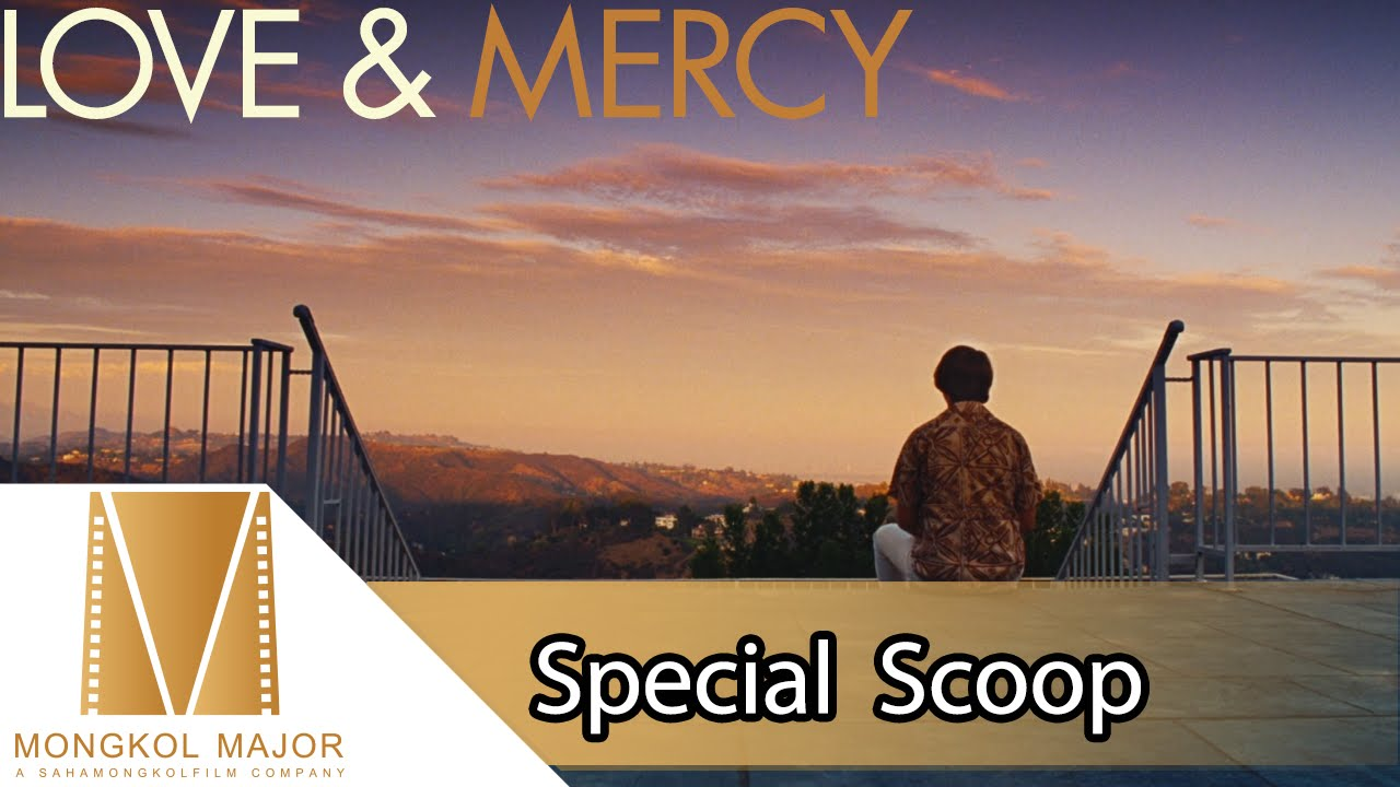 Photo of ไบรอัน ที ภาพยนตร์และรายการโทรทัศน์ – ไบรอัน วิลสัน ศิลปินผู้เป็นตำนานของโลก [Scoop: Love & Mercy]