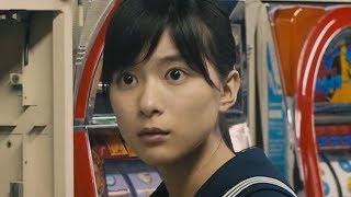 朝ドラ女優 芳根京子『心が叫びたがってるんだ。』大ヒットを記念して ...