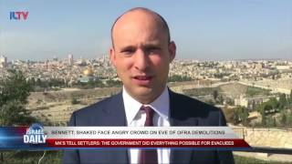 Your Evening News From Israel - Feb. 5, 2017