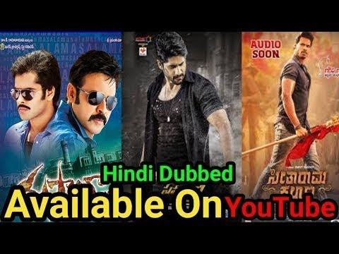 top-10-new-south-hindi-dubbed-movies-available-on-youtube-april-7