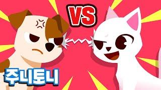 강아지 vs 고양이 누가 더 귀엽지? | 반려동물 매력…