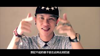 Repeat youtube video Kenzy (頑童MJ116)- 提示 Ft. J.Sheon Official Music Video