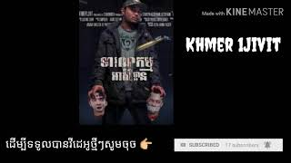 khmer 1 Jivit2019-PUNISHING(អាថោក G-Davit & Bross La Diss)