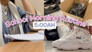 روتيني الصباحي للمدرسة ، الجامعة📚💕 | My Morning Routine !