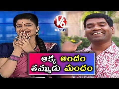 Bithiri Sathi Praises Savitri's Beauty   Sathi Conversation With Savitri   Teenmaar News   V6 News