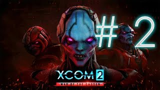 Xcom 2 WotC - Dread Vengeance [Part 2]