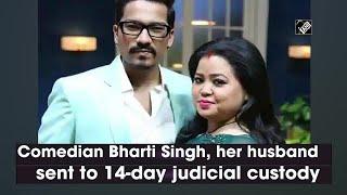 Comedian Bharti Singh, Her Husband Sent To 14-day Judicial Custody