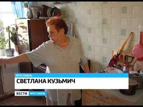 """В Заволжском районе Ярославля орудуют """"газовые"""" мошенники"""