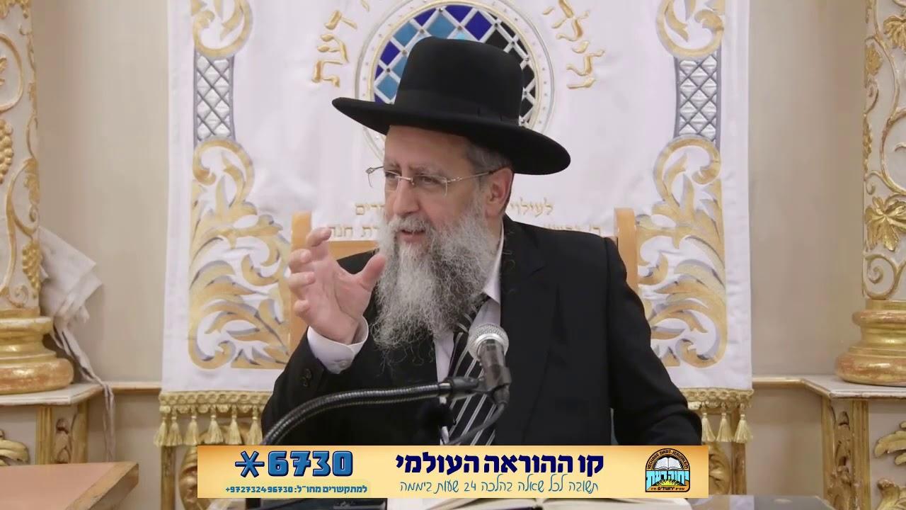 הרב דוד יוסף - כיצד בוצעים את החלות בשבת   חלק א': על כמה לחמים בוצעים