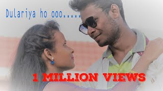 jiwi juri oooo|| album - Michhe Kukmu || new santali video album 2018 full video song