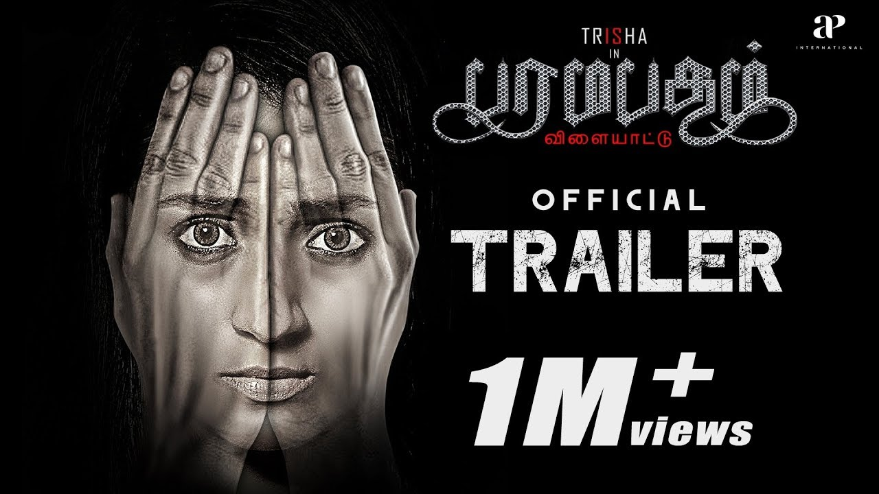 Download Paramapadham Vilayattu   Official Trailer   Trisha    Nanda   Richard   Amrish    K. Thirugnanam