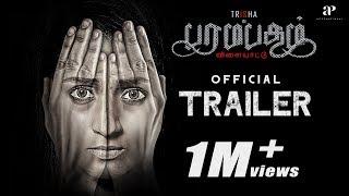Paramapadham Vilayattu | Official Trailer | Trisha | Nanda | Richard | Amrish | K. Thirugnanam