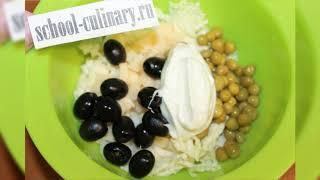 Салат с маслинами и сухариками