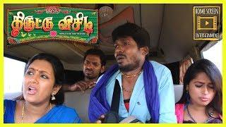 Thiruttu VCD Tamil Movie | Scene 06