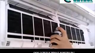 Профилактика кондиционера в Одессе(, 2016-01-19T12:37:26.000Z)