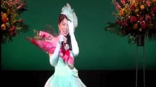愛をありがとう / 黒田クニコ