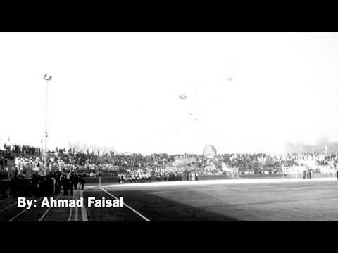 The Haunting With... Ghazi Stadium (A History Of Sportsmanship And Despair)