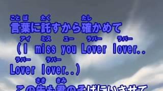 Gambar cover LOVER/AAA(カラオケ)