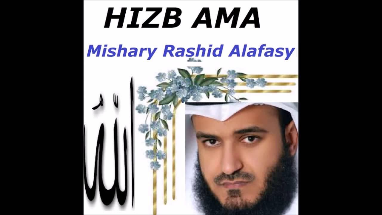 60 hizb coran alafasy