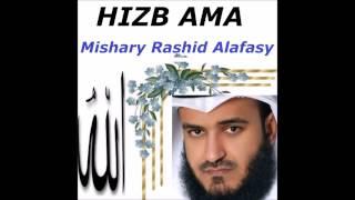 Mishary Rashid Alafasy (Hizb Ama)(320kbps)_مشاري راشد العفاسي