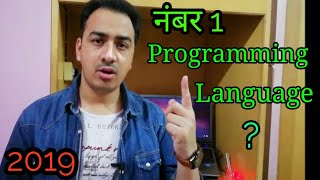 Programming languages to learn in 2018 2019 सबस ज य द Use क ज न व ल Coding languages 2019