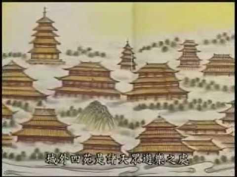 經典~地藏菩薩本願經白話故事(一) - YouTube
