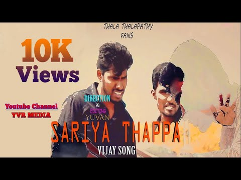 SARIYA THAPPA SEIRADHU SARIYA FULL SONG FAN MADE