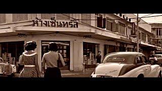 CENTRAL Corporate Video 2017 Thai