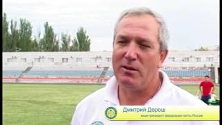 Русская народная игра - ЛАПТА