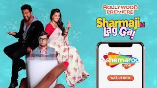 Sharmaji Ki Lag Gayi (HD) - Krishna Abhishek - Brijendra Kala - Watch Full Movie On Shemaroome App