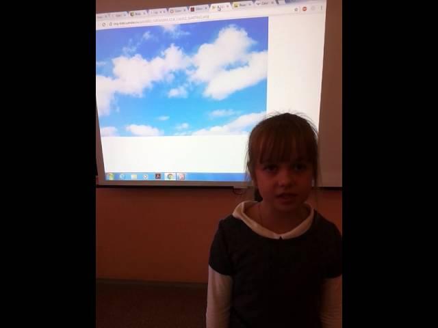 Изображение предпросмотра прочтения – ЕкатеринаФоломеева читает произведение «Облака» В.Я.Брюсова