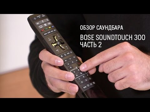 Bose Solo 5 TV sound system - YouTube