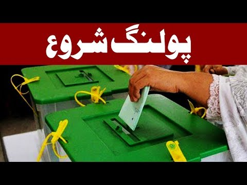 Polling Start in Na-120 Lahore | Headlines 10 AM | 17 September 2017