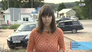 видео История города Печоры Псковской области