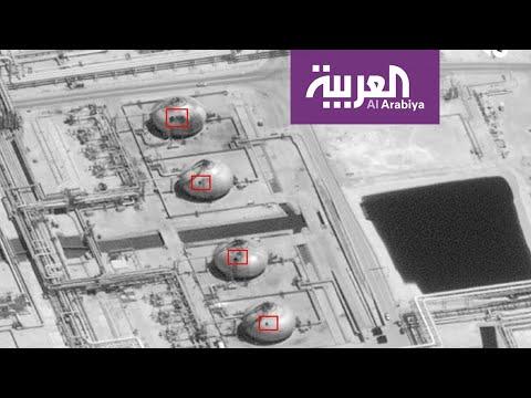 نيويورك تايمز: نوعية الهجوم على أرامكو تفوق قدرات الحوثيين  - نشر قبل 32 دقيقة