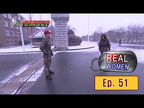 [Real men] 진짜 사나이 -  Female soldier to arrive 20160221