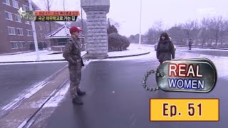 [Real men] 진짜 사나이 -  Female soldier to arrive 20160221 - Stafaband