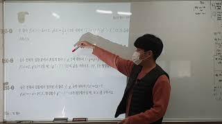 고1 2월4일 수학(하) - 1