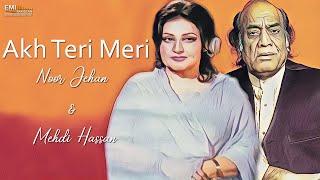 Akh Teri Meri - Noor Jehan & Mehdi Hassan | EMI Pakistan Originals