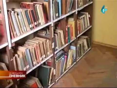 Knjiga popularna u KPZ Sremska Mitrovica