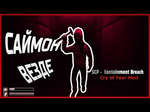 SCP: Containment Breach  - Game-